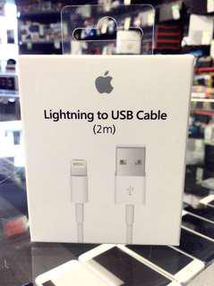Lightning cable 2m