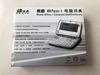 Besta All Pass -1 Chinese Dictionary