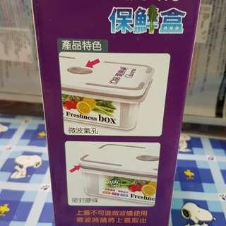 🚚 保鮮盒2入組