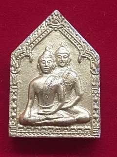 LP Sakorn 2547 Khun Paen