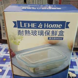 🚚 耐熱玻璃保鮮盒