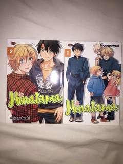 Hinatama book 1 & 2 by Soyogo Iwaki (Indonesian Version)