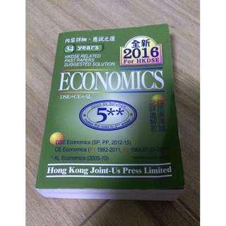 *Economics dse ce al answer 2016
