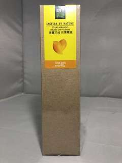 Aromatic Reed Diffuser!