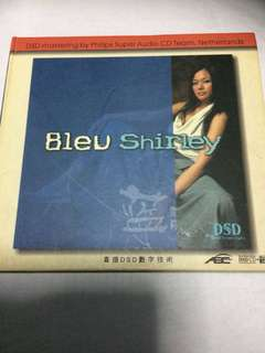 Cd 8 Sing in Jazz style, China pressing
