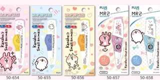 Plus Japan Kanahei series 2 correction tape