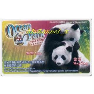 絶版海洋公園熊貓盈盈樂樂八達通