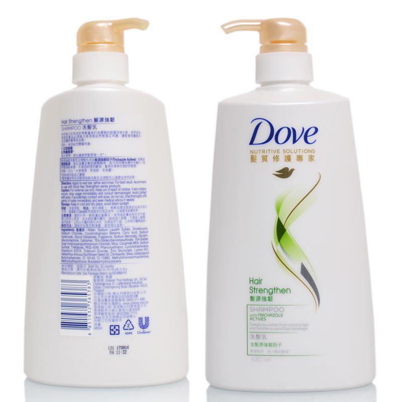 Dove Hair Strengthening Shampoo Reduced Health Beauty Hair Care On Carousell