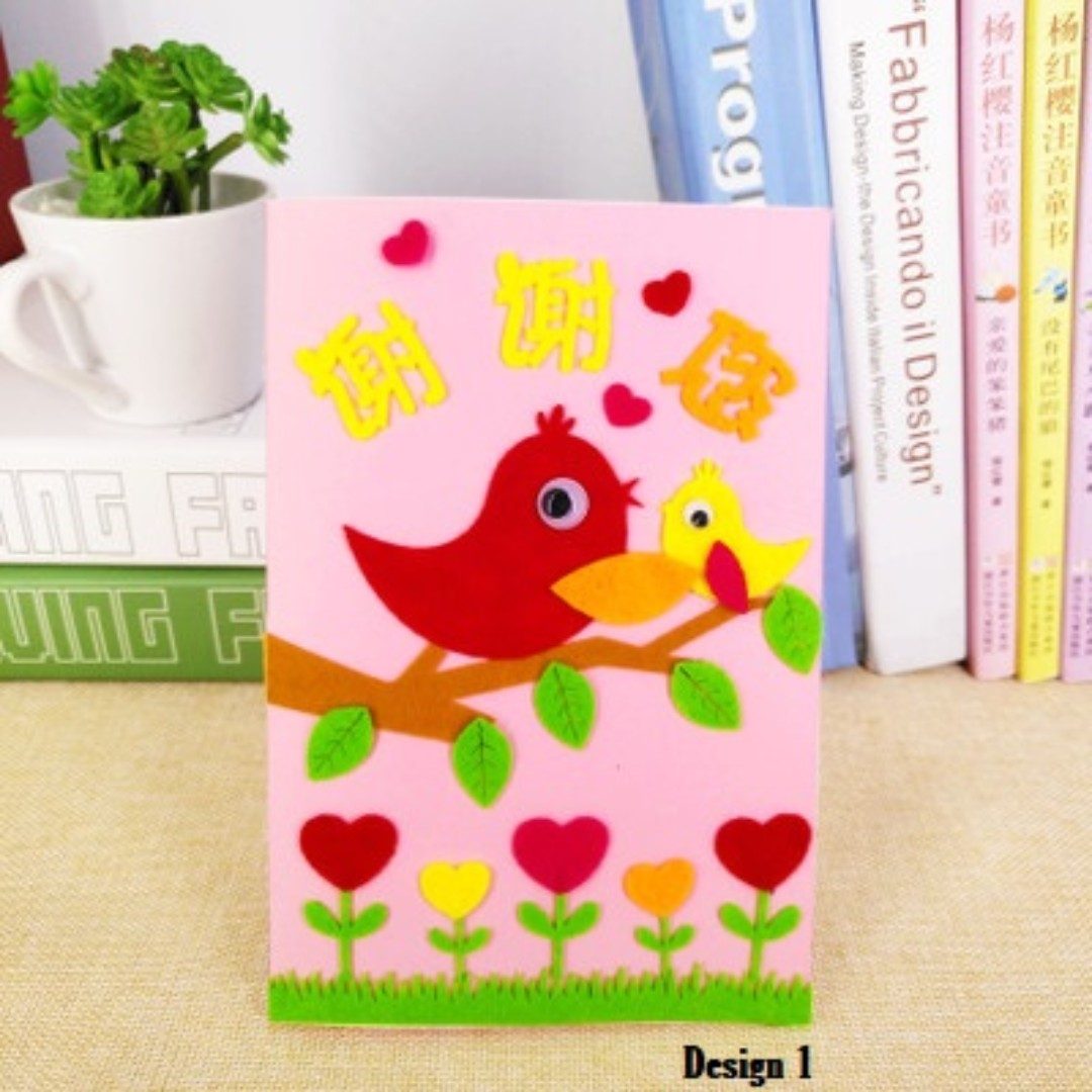 Greeting Cards Teacher S Day Card Diy Card Design 1 To Design 4