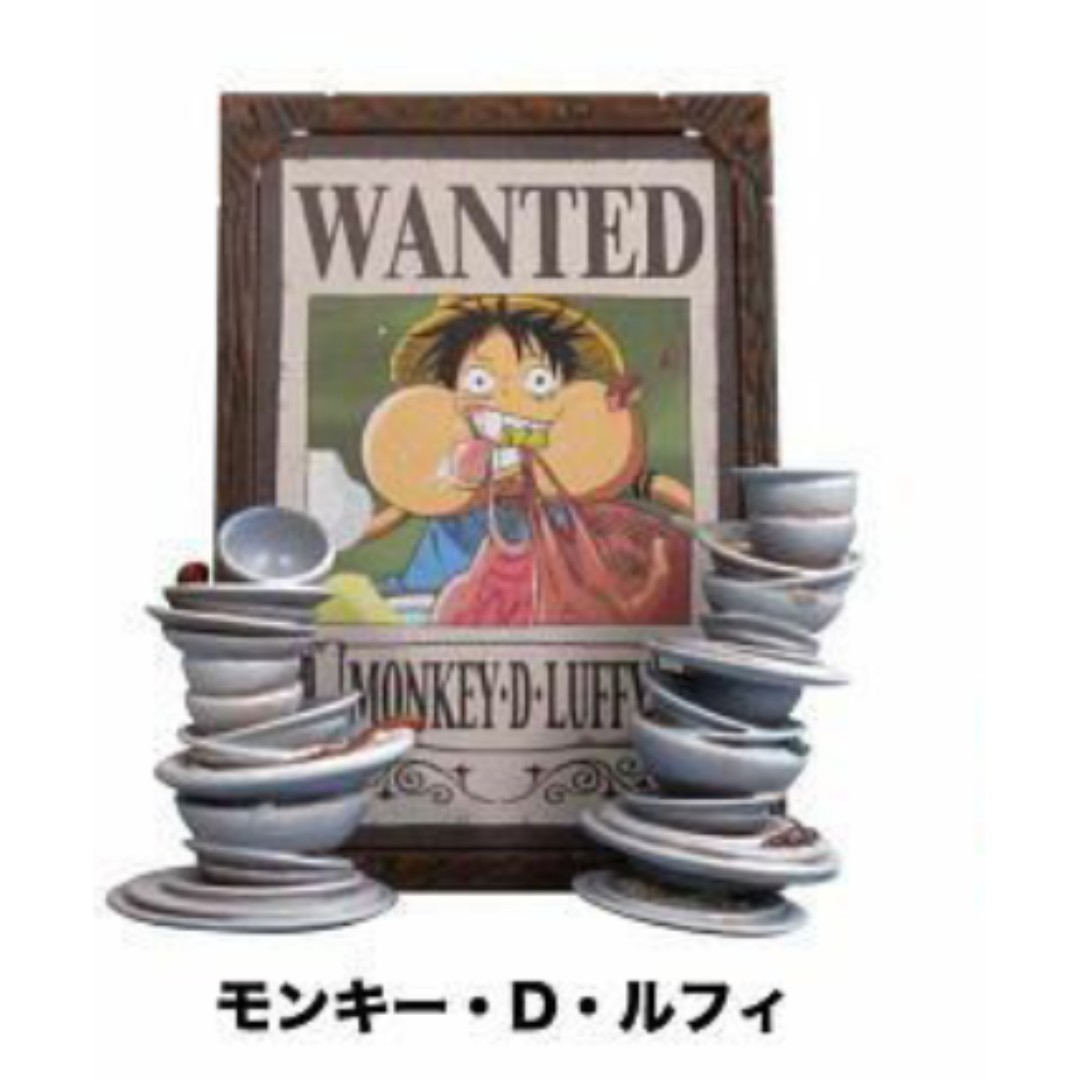 Plex One Piece Frame Collection - The Strong Rivals! - Luffy 3D ...