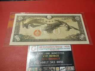 Duit Lama Hong Kong Japanese 100 Yen 1941