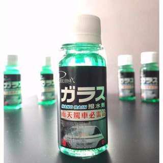 <SOLD>Promax Nano Rain Repellent