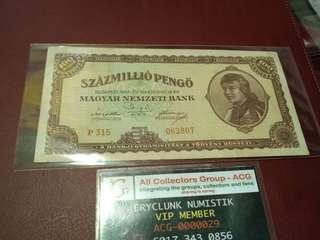 Duit Lama Hungray 100 Millio 1946