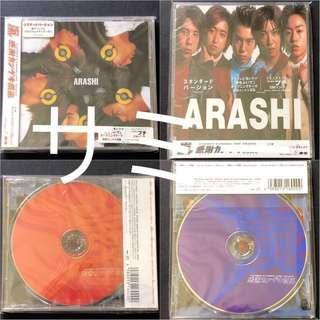 ARASHI 嵐『感謝カンゲキ雨嵐』(🇯🇵全日本盤) (初回盤、通常盤)