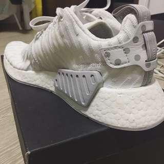 Adidas NMD R2 Primeknit