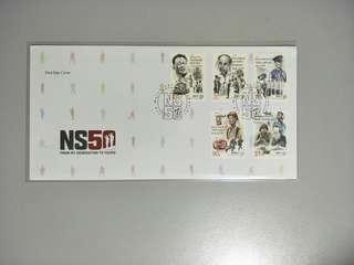 Singapore FDC NS 50