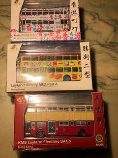 香港懷舊系列紅A巴士,熱狗巴士,電車,叮叮