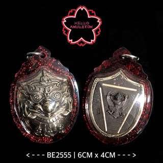 "🚚 LP Nen ""Phra Rahu & Garuda"" BE2555 Alpaka Metal"