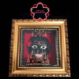 🚚 LP Somchai Jao Ngo Frame Mask BE2561