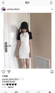 運動風連身裙