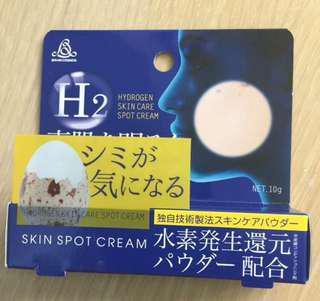 BC LINK H2 水素水 去斑霜