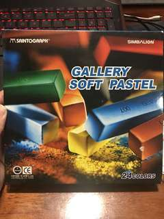 Soft Pastels 24pc