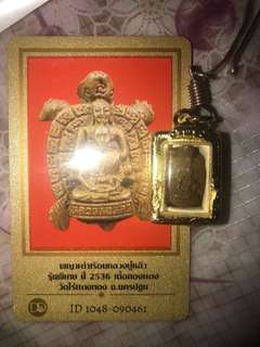Thai Amulet lp liew