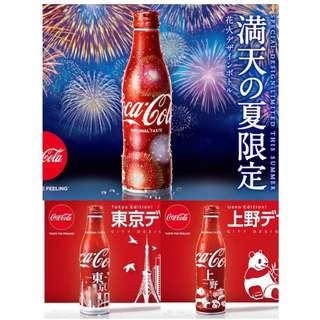 日本可口可樂商店限定 一盒三款 不同款式 地區限定可口可樂 東京 上野 夏日煙火特別版