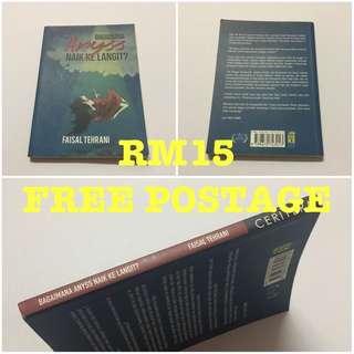 Novel Melayu Dubook Press BAGAIMANA ANYSS NAIK KE LANGIT ? oleh Faisal Tehrani