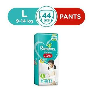 BN Pampers Baby Dry Pants Diapers Japan
