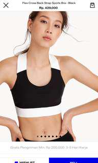 Pomelo Sports Bra