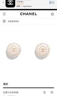 Chanel 同款貴樹脂耳環 earrings
