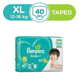 Pampers Baby Dry Tape Diapers Japan XL