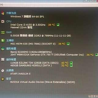 Intel I3 遊戲主機 GTX750ti 2G