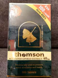 Thomson Activated Gingko Extract 40mg  - 300+100 X'tra = 400 Tablets