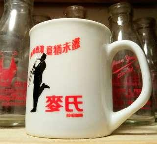麥氏咖啡杯
