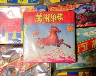 全新 粵華廠 美術象棋