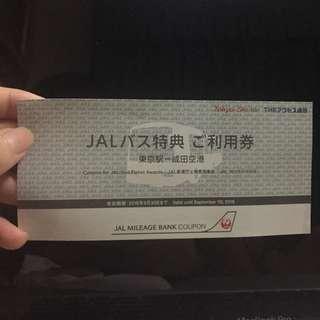 Japan Bus Voucher (Narita-Tokyo) 1000 yen