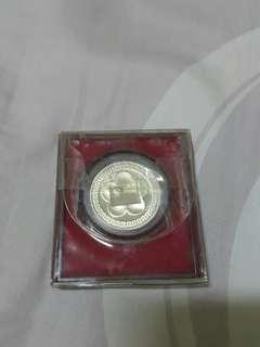 🚚 中華民國建國七十年紀念銀幣