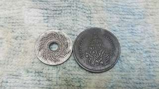 Siam Old Coin 2pcs.