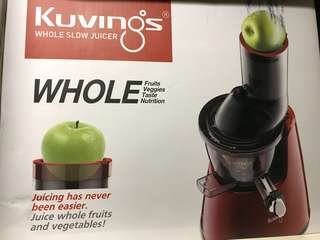 Kuvings Slow Juicer C7000 brand new in box