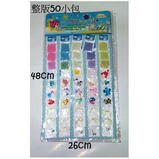 DIY 串珠材料 整版50小包 原價10000韓元 一整版50小包100元出清賣 手作材料 手工藝 串珠用品