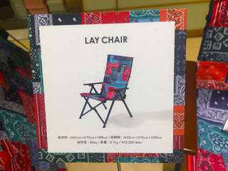 🚚 日本帶回經典椅