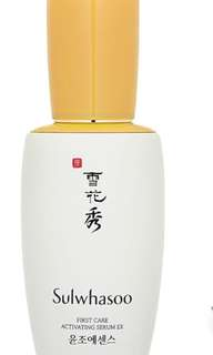 Sulwhasoo serum (New)