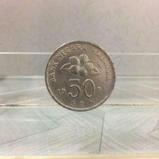 50sen (1995) & 10sen (1994) Keydate