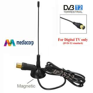 Digital TV Antenna (with special trade-in upgrade option) DVB-T2.