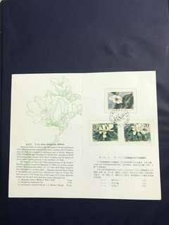 China Stamp- 1986 T111 Folder