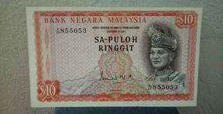 Malaysia 1st series Sapuloh Banknotes. Aunc/UnC condition