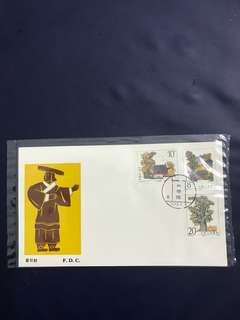 China Stamp- 1983 T84 FDC