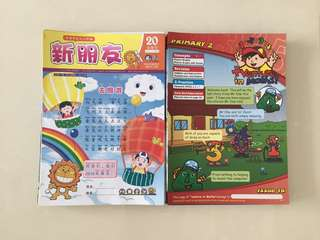 P2 Maths/ Chinese magazines